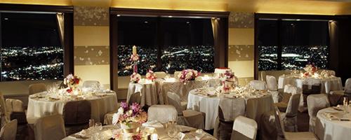 bn-sky_banquet.jpg