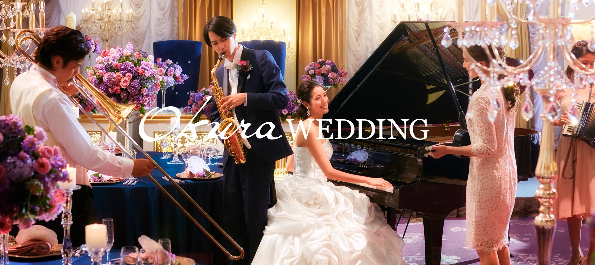 Okura Wedding